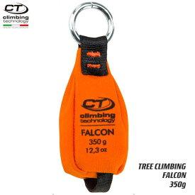 クライミングテクノロジー(climbing technology)(イタリア) ツリークライミング用スローウエイト 「ファルコン 350g」 FALCON 【7V793035】 | ツリークライミング ロープ登高 レスキュー 下降