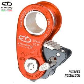 クライミングテクノロジー(climbing technology)(イタリア) セルフジャミングプーリー 「ロールンロック」 ROLLNLOCK 【2D652】 | ツリークライミング ロープ登高 レスキュー 下降