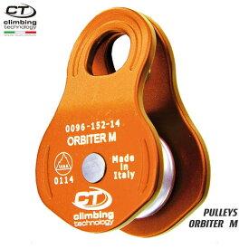 クライミングテクノロジー(climbing technology)(イタリア) シングルプーリー 「オービター M」 ORBITER M 【2P664】 | ツリークライミング ロープ登高 レスキュー 下降