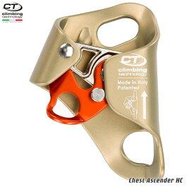 Climbing Technology(クライミングテクノロジー) ロープ登高用チェストアッセンダー HC (Chest Ascender HC) 【2D640NJSY】