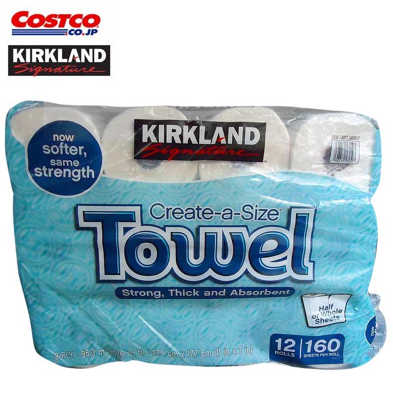 【送料無料】コストコ Costco KIRKLAND(カークランド) 2枚重ね ペーパータオル 紙タオル クリエイトAサイズ 12ロール【ITM/580517】