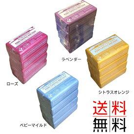 【本州送料無料】コストコ Costco ドクター ブロナー マジックソープバー(全身洗浄料) 石鹸 4個パック【ITEM/580597】| 天然石鹸 オーガニック MAGIC BAR SOAP 潤い美肌 保湿成分