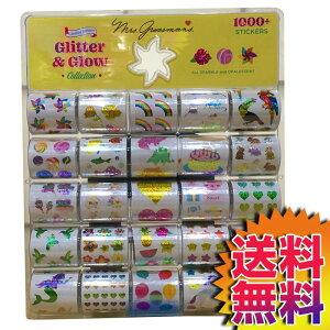 【本州送料無料】コストコ Costco Mrs.Grossman's ミセスグロスマンシールセット 1000枚【ITEM/103776】 | 輸入雑貨