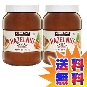 【本州送料無料】コストコ Costco カークランド へーゼルナッツ Hazelnut Spread チョコレート スプレッド 1kg×2 【ITEM/1182691】