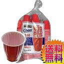 【送料無料】コストコ Costco カークランドシグネチャー レッドカップ プラスチックカップ 240個 エキストラストロン…