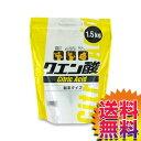 【本州送料無料】 コストコ costco クエン酸 1.5kg 粉末タイプ【ITEM/10850】