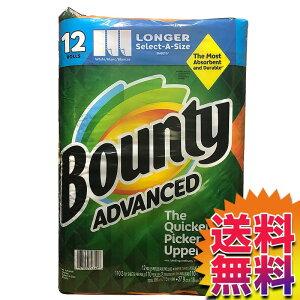 【本州送料無料】 コストコ COSTCO Bounty バウンティ アドバンスド ペーパータオル セレクトアサイズ 12ロール 【ITEM/23533】