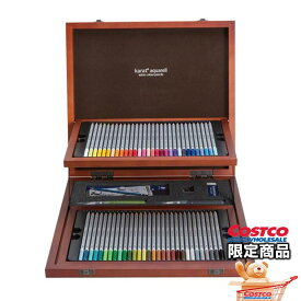 【本州送料無料】 コストコ COSTCO ステッドラー カラト アクェレル水彩色 鉛筆 60色 クリエイティブボックス 【ITEM/22507】 |画材 色鉛筆 ギフト プレゼント