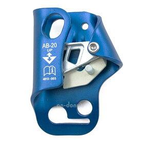 SKYLOTEC(スカイロテック) ANTHRON アンスロン ブロッカーアッセンダークライミング 【AT0422】