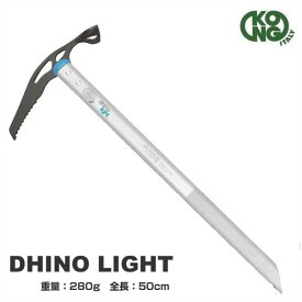 KONG(コング) AXES(ピッケル)Ice Axes/DHINO LIGHT