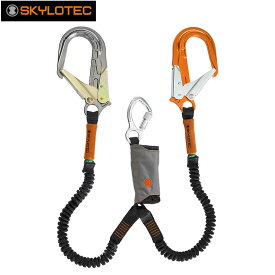 SKYLOTEC(スカイロテック) ランヤード/エネルギーアブソーバー スカイセーフプロフレックスY(アルミ) SKYSAFE PRO FLEX Y(Aluminium) 【SK0060】