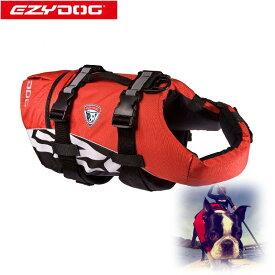 オーストラリア EZYDOG社 イージードッグ 犬用(ドッグ)アウトドア フローティングジャケット 「DFDスタンダード Mサイズ」 | フレンチブルドッグ 柴犬 ウェルシュコーギー ビーグル