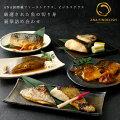 航空会社の機内食がお取り寄せしておうちで食べられるらしい。食べてみたいのはどれですか?