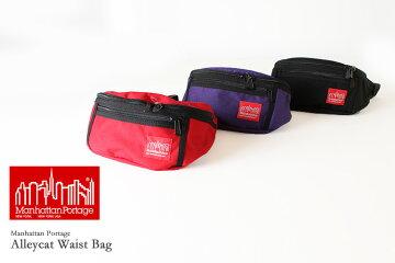 ManhattanPortageマンハッタンポーテージアレイキャットウエストバッグボディバッグヒップバッグAlleycatWaistBagMP1101メンズレディース鞄かばんカバン