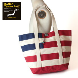 ポイント10倍!! バトラーバーナーセイルズ Butler Verner Sails 8号キャンバストートバッグ アメリカンフラッグ メンズ レディース 鞄 かばん カバン