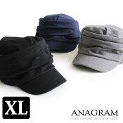 ANAGRAMアナグラムワークキャップスウェットギャザーキャップ帽子