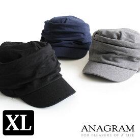 クーポン対象 ANAGRAM アナグラム ワークキャップ スウェットギャザーキャップ 帽子 大きいサイズ キングサイズ 61cm〜64cm