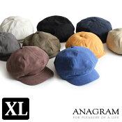 【即納】ANAGRAMアナグラム2wayダックキャスケットハンチングニュースキャップ大きいサイズ帽子XLサイズあり