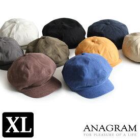 クーポン対象 ANAGRAM アナグラム 2way ダックキャスケット ハンチング ニュースキャップ 大きいサイズ キングサイズ 帽子 XLサイズあり メンズ レディース