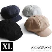 【即納】ANAGRAMアナグラム2wayスウェットキャスケットハンチングニュースキャップ大きいサイズ帽子XLサイズあり