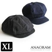 【即納】ANAGRAMアナグラム2wayデニムキャスケットハンチングニュースキャップ大きいサイズ帽子XLサイズあり