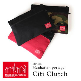 今すぐ使える10%OFFクーポン&ポイント5倍★マンハッタンポーテージ Manhattan Portage 日本正規品 クラッチバッグ バッグインバッグ Citi Clutch MP1085 キャッシュレス ポイント還元