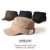 【即納】QUARTERGALLERYクオーターギャラリーミリタリーワークキャップ大きいサイズ帽子F[59cm]XL[62cm]ANAGRAMアナグラムメンズレディース