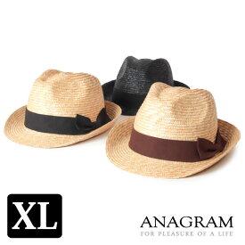 10%OFFクーポン配布中★ANAGRAM アナグラム ストローハット 麦わら帽子 麦わらハット 中折れハット 大きいサイズ キングサイズ 帽子 UV対策 メンズ レディース AGM1500 キャッシュレス ポイント還元