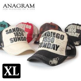 クーポン対象 ANAGRAM アナグラム キングサイズ ヘンプメッシュキャップ 大きいサイズ ビッグサイズ 帽子 メンズ レディース