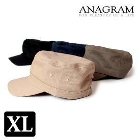 クーポン対象 ANAGRAM アナグラム ツイル スタンダードワークキャップ 大きいサイズ ビッグサイズ キングサイズ 帽子 メンズ レディース キャッシュレス ポイント還元