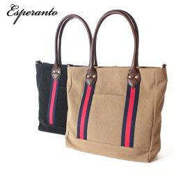 esperanto/エスペラント/イタリアレザー/バリーキャンバスミディアムトートバッグ/ショルダーバッグ/2wayバッグ/メンズ/レディース/かばん/カバン/鞄
