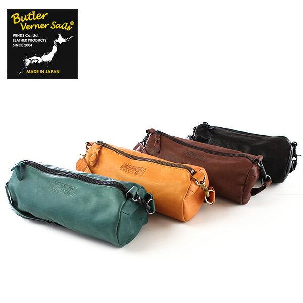 【即納】バトラーバーナーセイルズ Butler Verner Sails 馬革 レザー ドラムバッグ ロールミニショルダーバッグ 鞄 かばん カバン メンズ レディース
