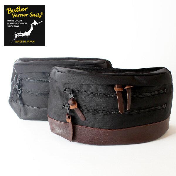 【即納】バトラーバーナーセイルズ Butler Verner Sails コーデュラナイロン ビッグボディバッグ 3zip ワンショルダーバッグ 牛革 レザー付属 鞄 かばん カバン メンズ レディース