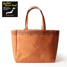 ポイント10倍!! バトラーバーナーセイルズ Butler Verner Sails ビッグトートバッグ 牛ヌメ革 レーザー刻彫 かばん 鞄 メンズ レディース