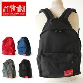 クーポン対象 マンハッタンポーテージ Manhattan Portage 日本正規品 リュック リュックサック デイパック Big Apple Backpack MP1210 鞄 かばん カバン メンズ レディース