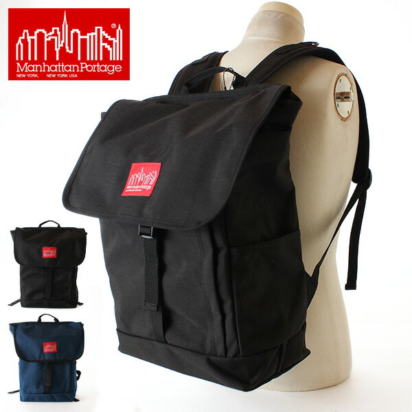 10%OFFクーポン対象★【即納】マンハッタンポーテージ Manhattan Portage リュック リュックサック ワシントンSQバックパック デイパック Washington SQ Backpack MP1220 鞄 かばん カバン メンズ レディース