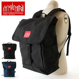 クーポン対象 マンハッタンポーテージ Manhattan Portage 日本正規品 リュック リュックサック ワシントンSQバックパック デイパック Washington SQ Backpack MP1220 鞄 かばん カバン メンズ レディース