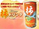 【1梱包最大4ケースまで】 木本商会 柿ドリンク 190g缶 30本入り