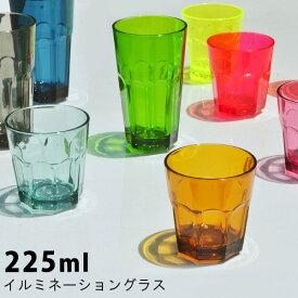イルミネーション グラス 225ml [コップ うがい用 丈夫 軽量 プラスチック アウトドア キャンプ ピクニック 行楽 ギフト 子ども キッズ 子供 割れない 割れにくい]