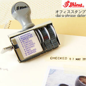 【ドイツのスタンプ老舗メーカー】SHINY(シャイニー) オフィススタンプ(dial-a-phrase dater)