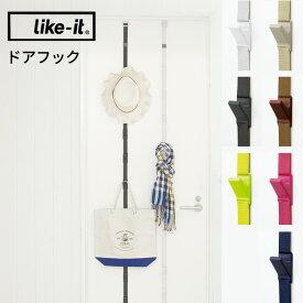 ドアフック 日本製 [バッグ収納 帽子収納 バッグハンガー 帽子ハンガー 扉収納 壁 クローゼット 隙間 すき間 収納 かわいい おしゃれ ギフト]