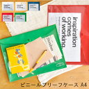日本製 Delfonics ビニール ブリーフケース A4 [書類ケース 書類入れ ビジネスバッグ 化粧 ポーチ レシート入れ コードケース ケータイケース ペンケース ipodケース メンズ レディ