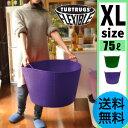 プチタブおまけ付★TUBTRUGS タブトラッグス GORILLA TUB ゴリラタブ XL [ごみ箱 ゴミ箱 送料無料 収納 バケツ BOX ボ…
