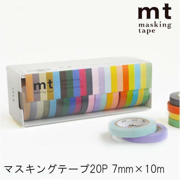 日本製 カモ井 mt マスキングテープ 20色 セット 幅7mm 長さ10m [masking tape 無地 MT20P002 ラッピング 和紙テープ デコレーション コラージュ シール ラッピングテープ エムティー かわいい ギフト]