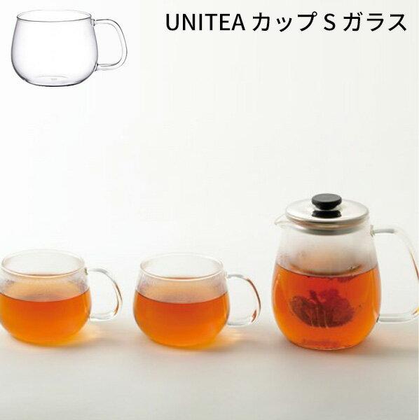 ティーカップ ユニティ [耐熱ガラス 紅茶 ハーブティー カップ お茶 緑茶 北欧 おしゃれ かわいい 母の日 ギフト UNITEA]