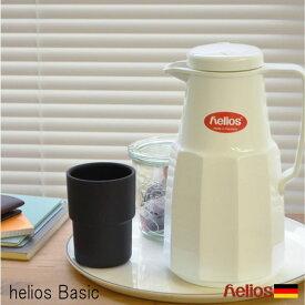 [あす楽]ヘリオス 魔法瓶 ベーシック helios 1L ドイツ製[basic サーモ ポット 保温 保冷 卓上 おしゃれ 水筒 送料無料 母の日 結婚祝い 新生活 ギフト]