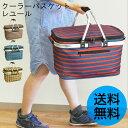 クーラーバスケット レユール[クーラーバッグ クーラーボックス 保冷バッグ 送料無料 エコバッグ ショッピングカート …