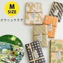 レジャーシート ピクニックラグ M 日本製 2?3人用 [ピクニックシート レジャーマット 大きい クレープ紙 おしゃれ キ…