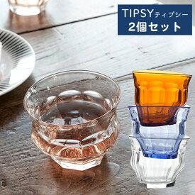 ティプシー グラス 2個セット[Duralex Picardie デューラレックス ピカルディ—グラス 酒 コーヒー カップ ビアグラス ブランデーグラス 紅茶 お茶 緑茶 ティーカップ ガラス コップ 卓上 おしゃれ 母の日 父の日 ギフト TIPSY]