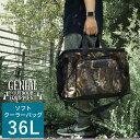 ソフトクーラーバッグ リアルツリーカモ 36L [クーラーバッグ クーラーボックス 保冷バッグ リアルツリーカモ 迷彩 軽…